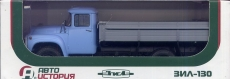 Zil-130 Pritsche, hellblau / grau, 1:43