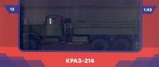 Kraz-214, Pritsche, armeegrün