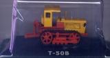 Raupenschlepper T 50 B, gelb, Spur 0 (1:43)