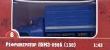 Zil-130 Kühlkoffer, blau, 1:43